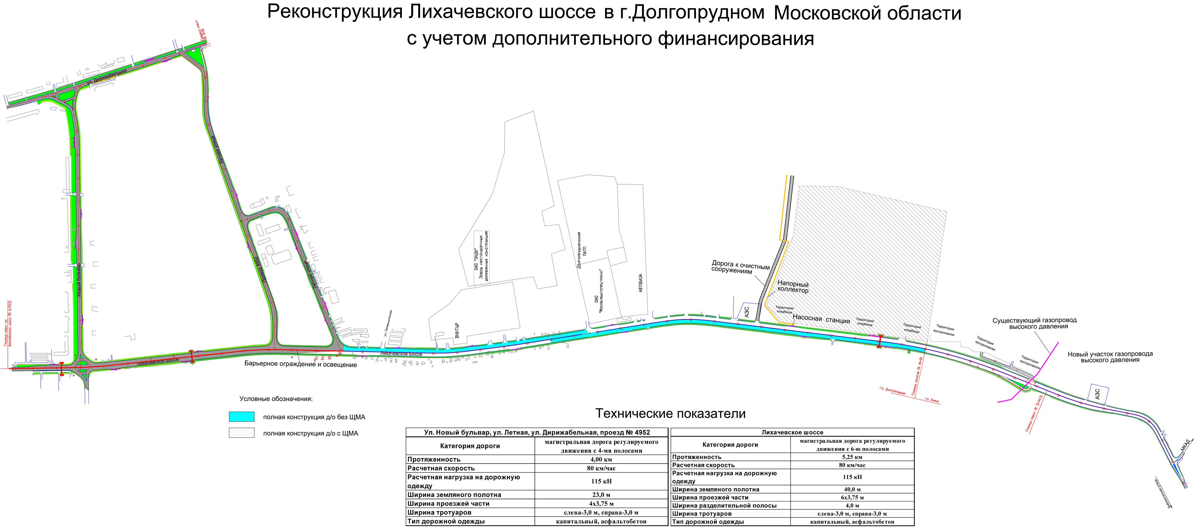 схема развязки мкад и новорязанского шоссе