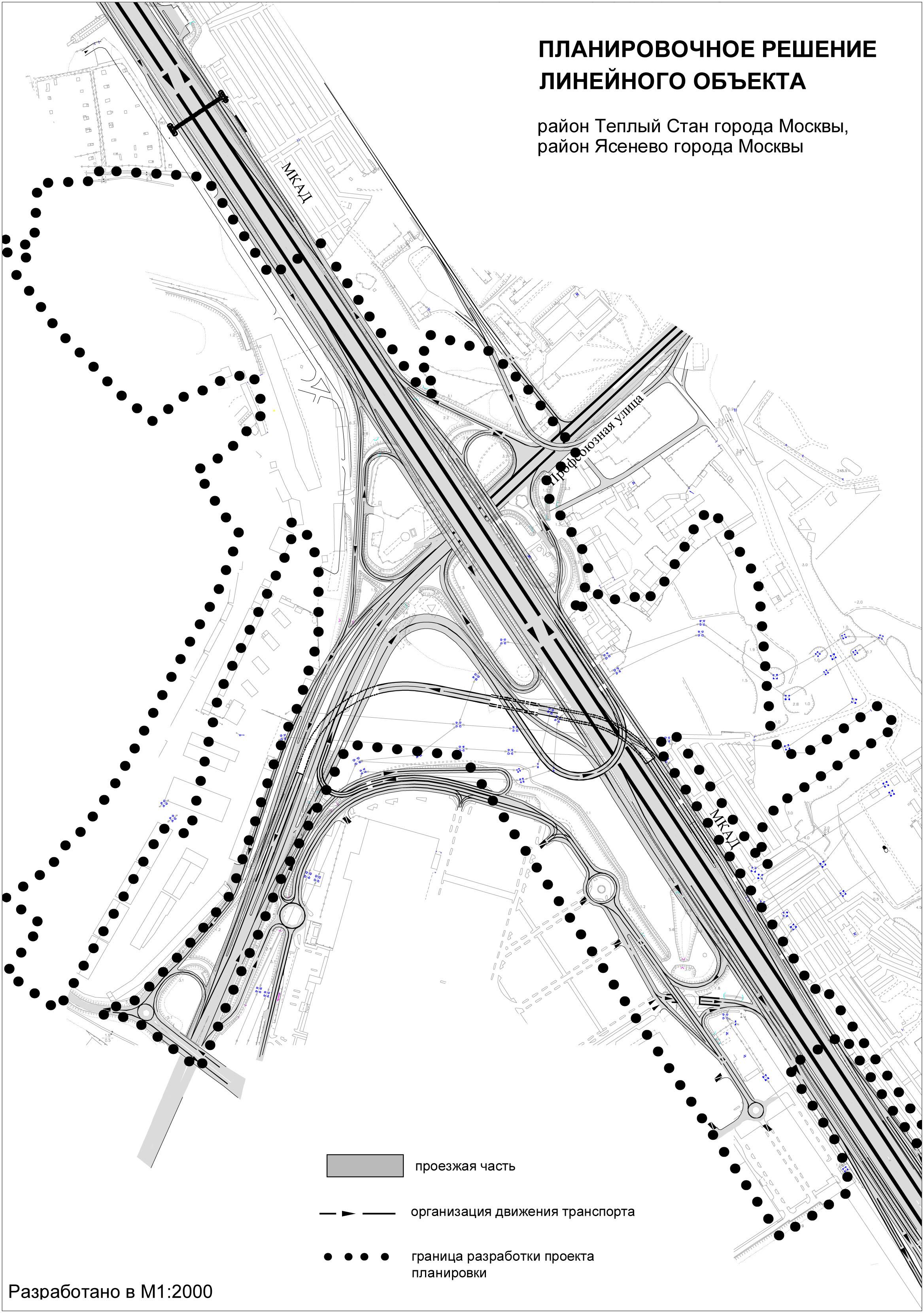 схема развязки на калужском шоссе