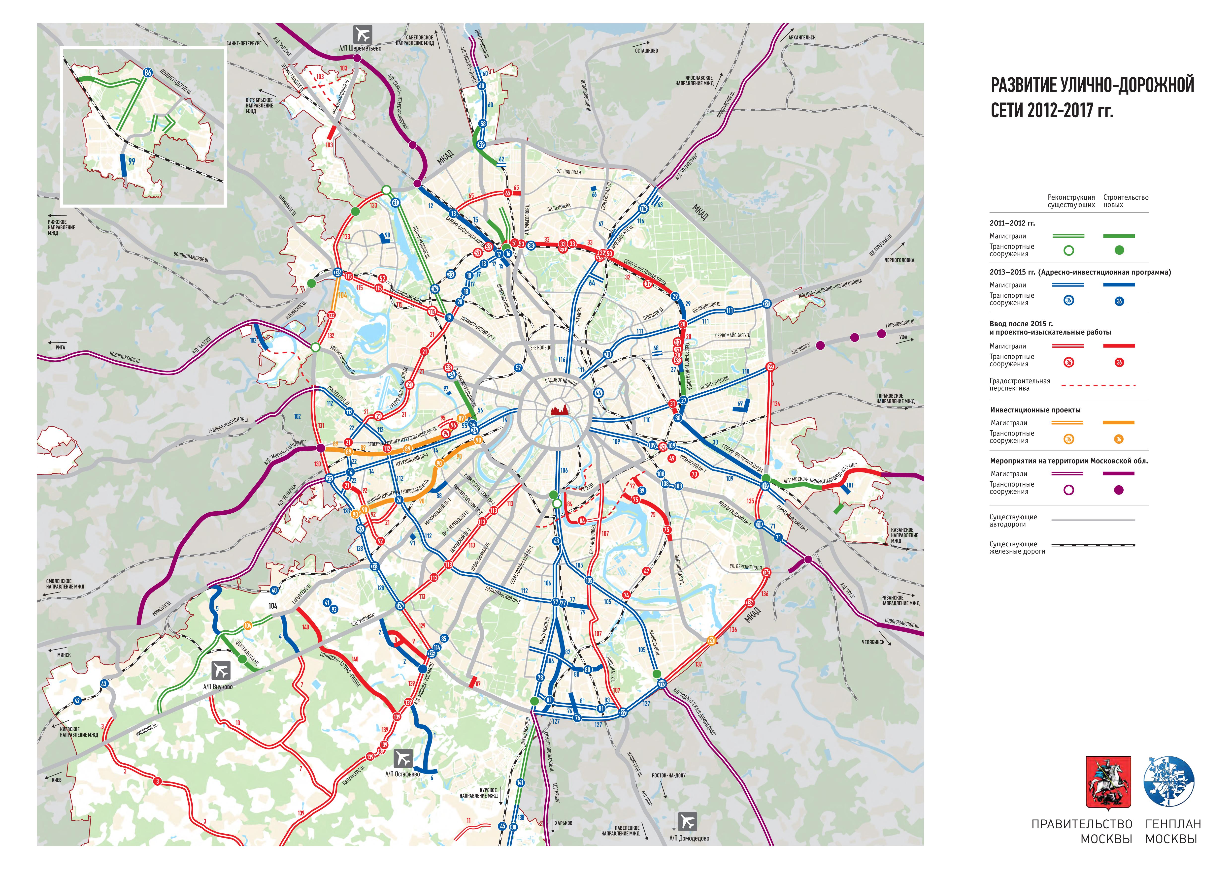 Москва схема проститутки 10