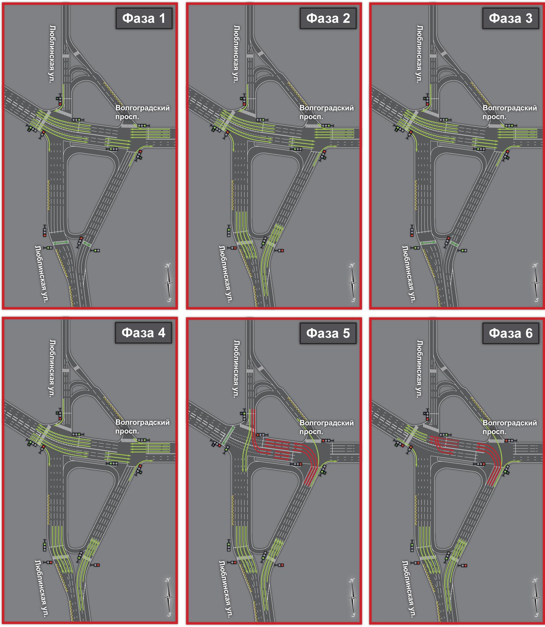 Схема развязки люблинская волгоградский фото 898