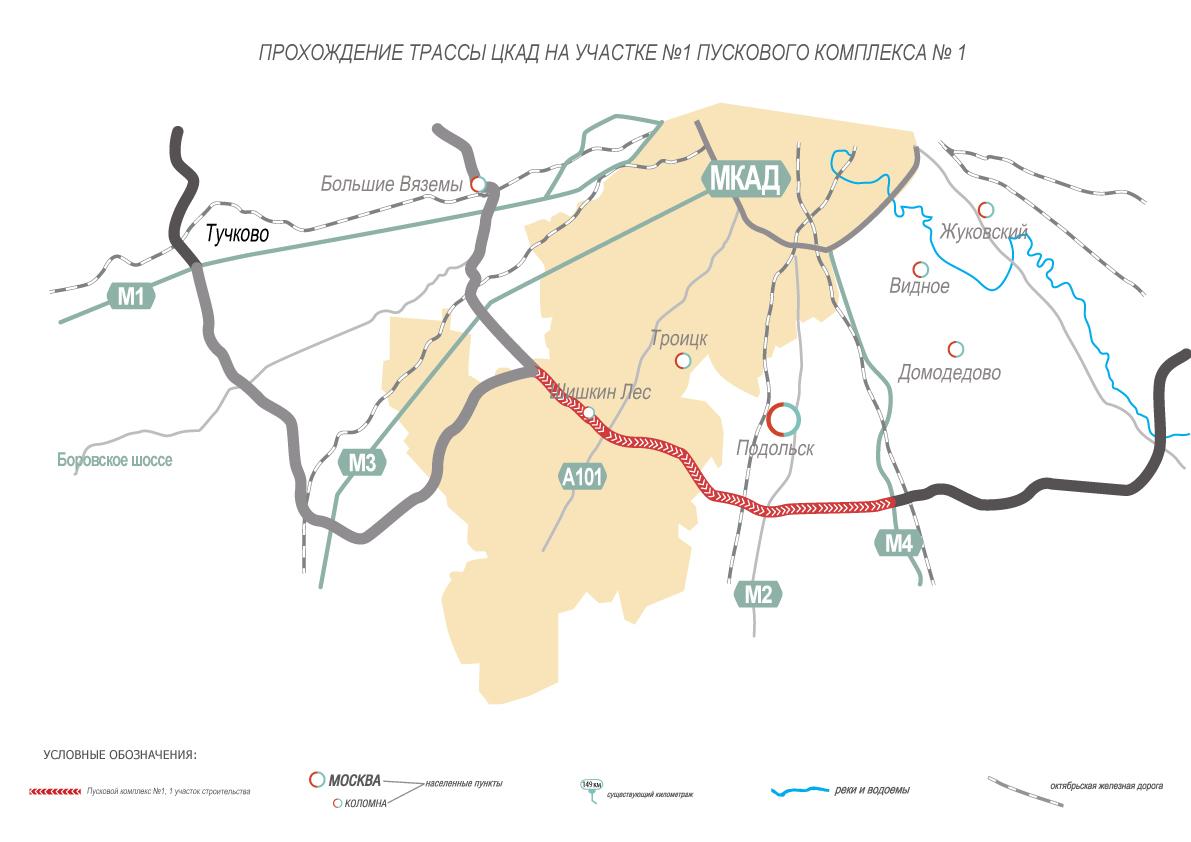 схема застройки калужского шоссе