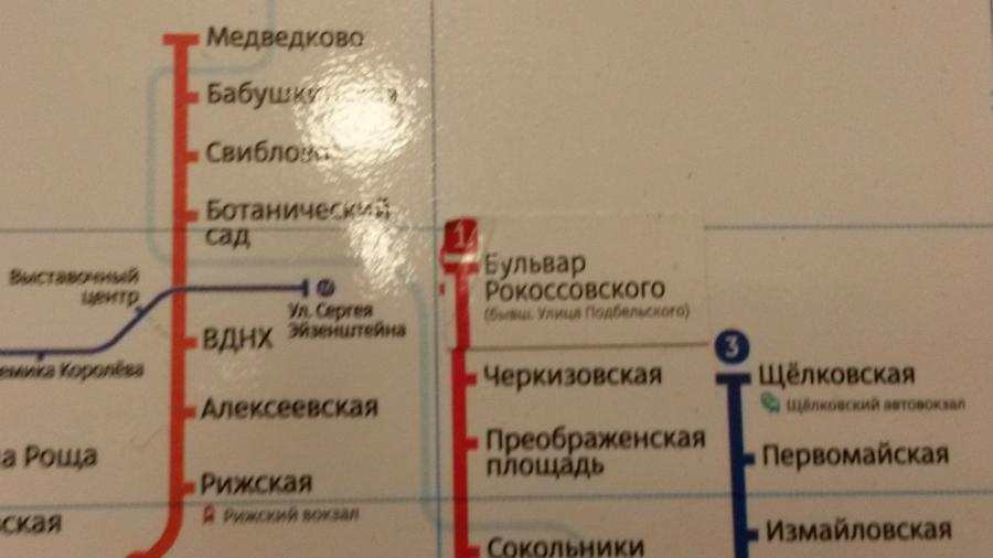 станции метро на схемах за