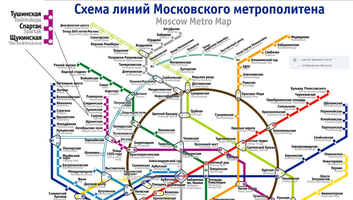 со станцией «Спартак»,