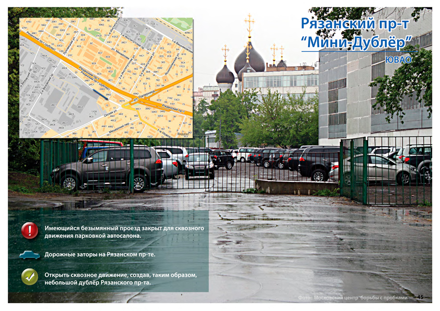 Купить Средства для борьбы с насекомыми в Москва и область