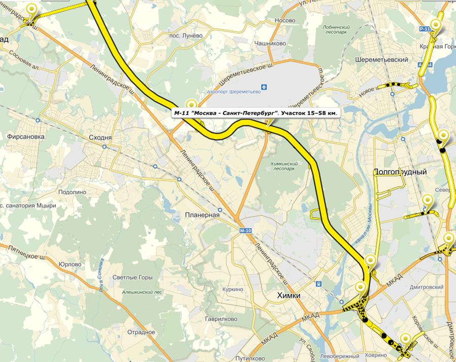 шоссе города Долгопрудный.