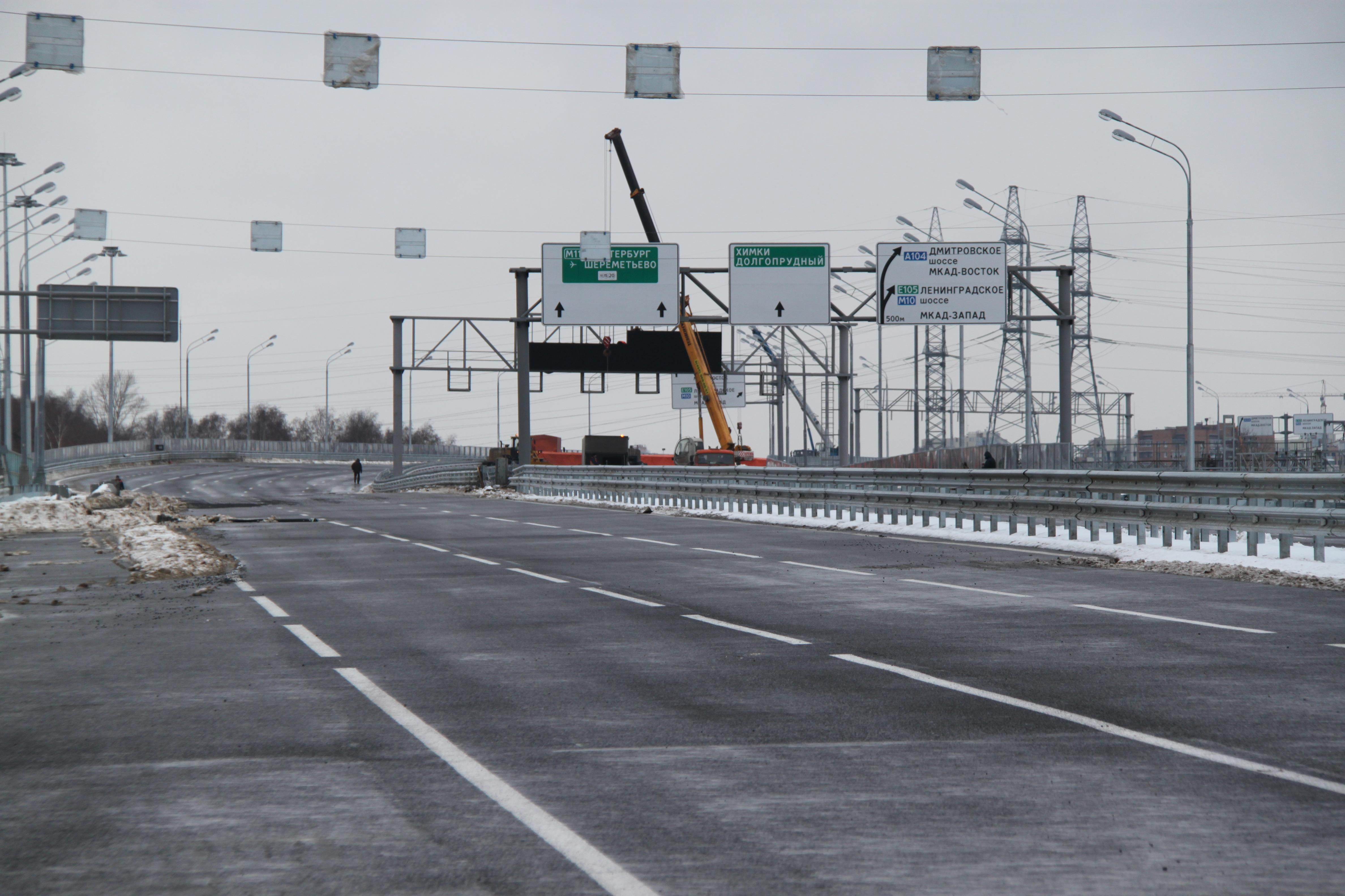 схема трасса москва-санкт-петербург когда построят