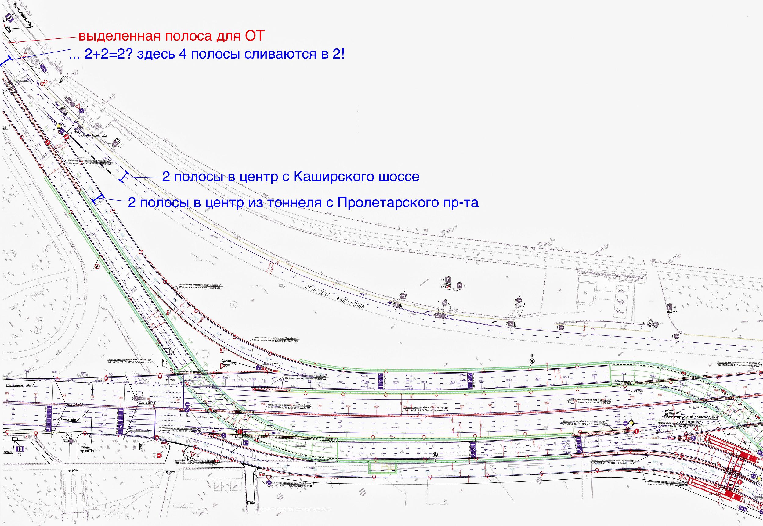схема движения у карусели на варшавском шоссе