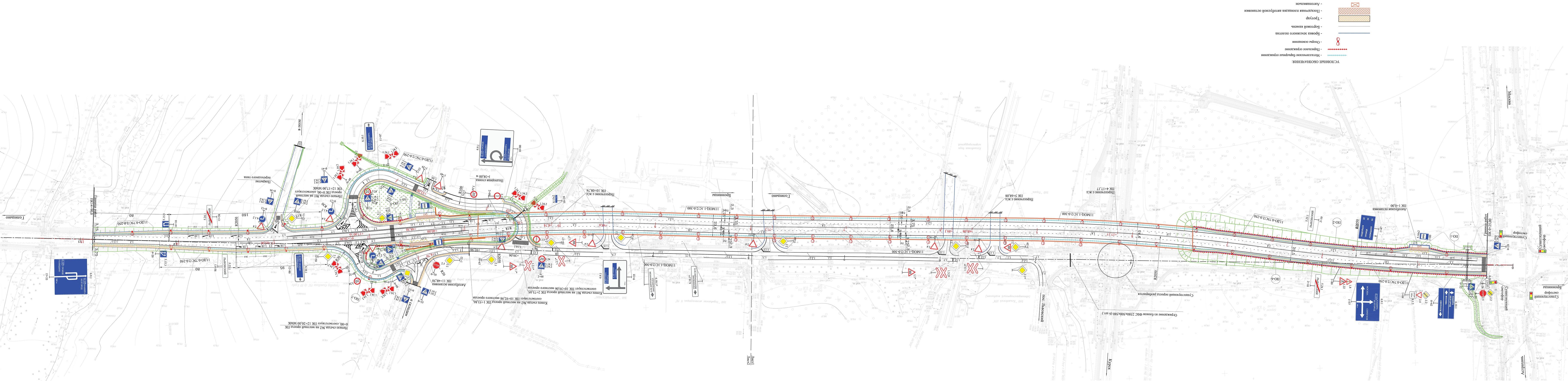 реконструкция волоколамского шоссе схема