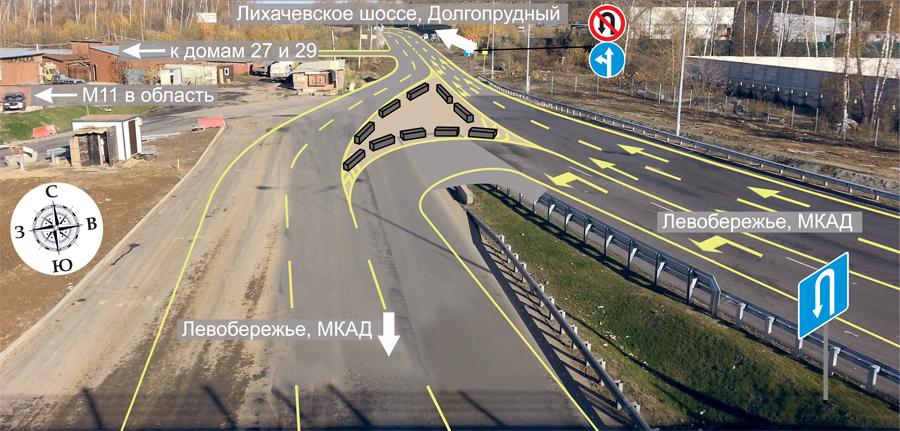 Лихачевка-М11-111