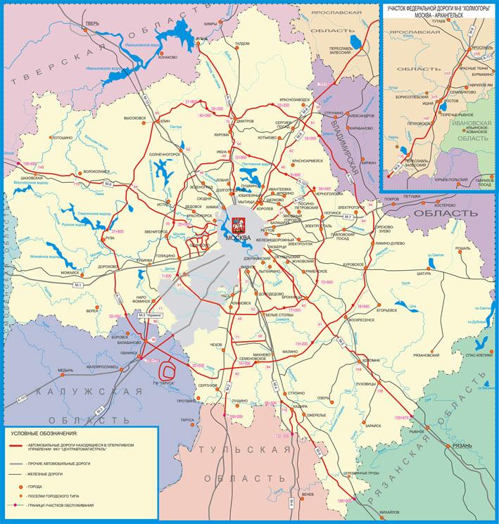 Как узнать кто собственник дорог в московской области