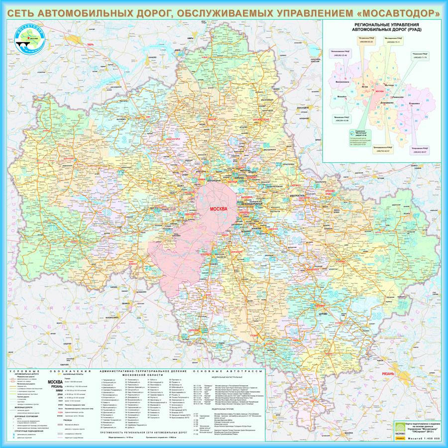Карта-дорог-Мосавтодора-мал
