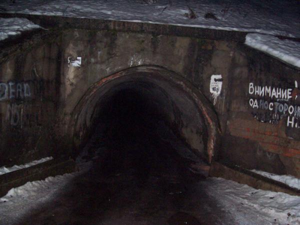 2-2-тоннель