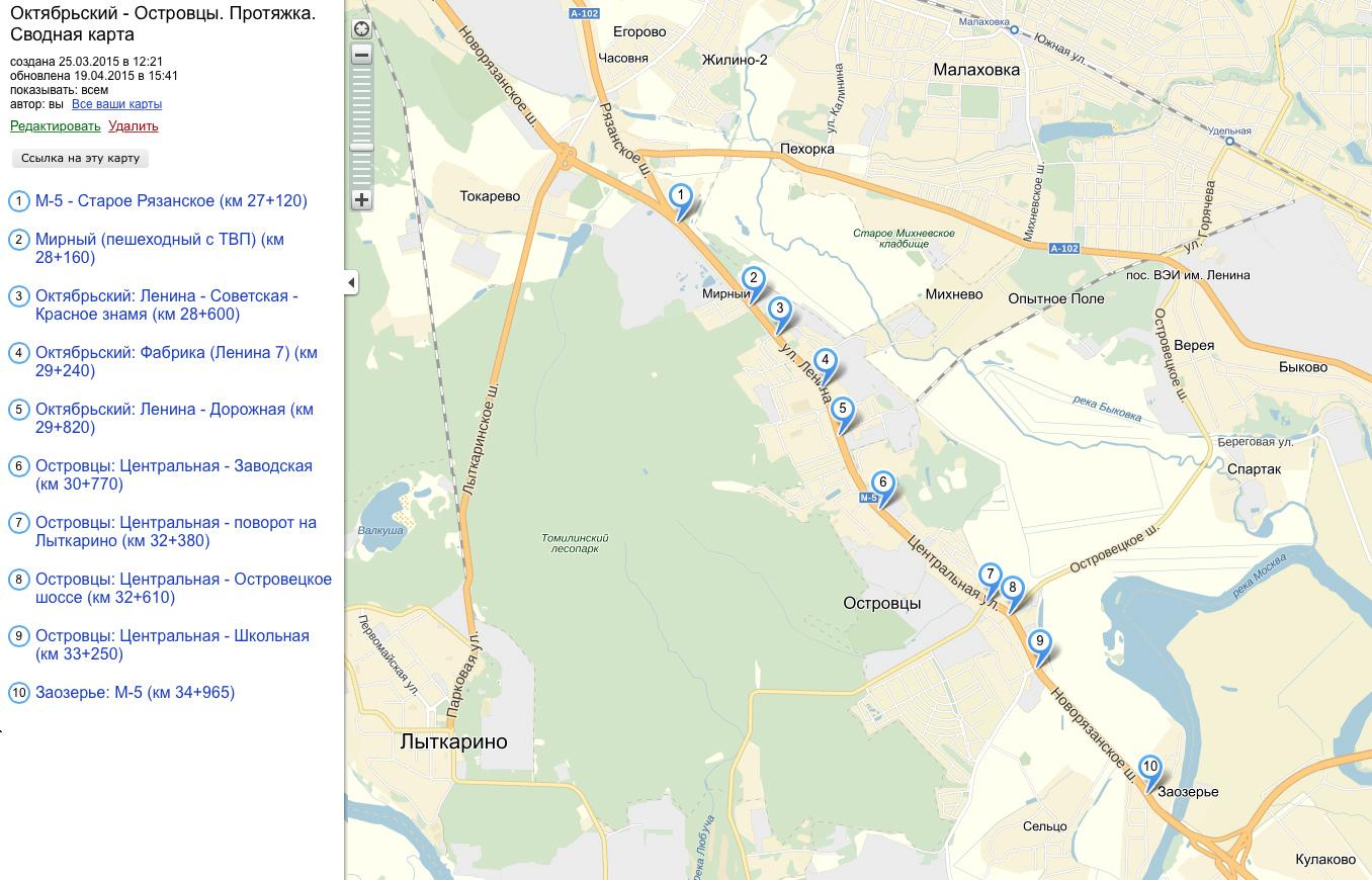 развязка на новорязанском шоссе схема жулебино