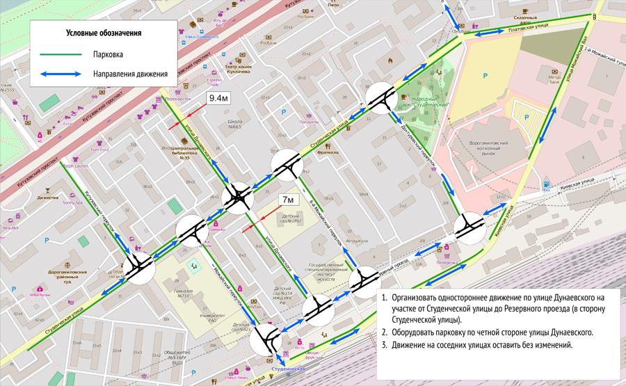 Схема движения в центре екатеринбурга