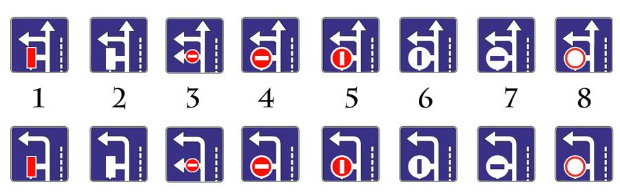 поворот на лево под знаком
