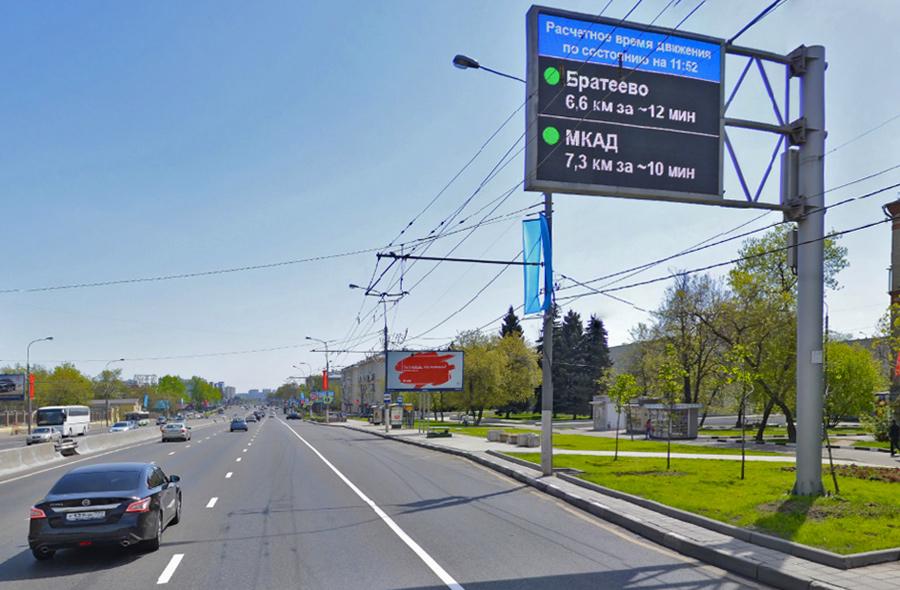 Официально поставить рекламу на шоссе рекламное агентство реклама в интернете недвижимость