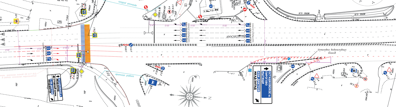 меняется схема движения по новорязанскому шоссе