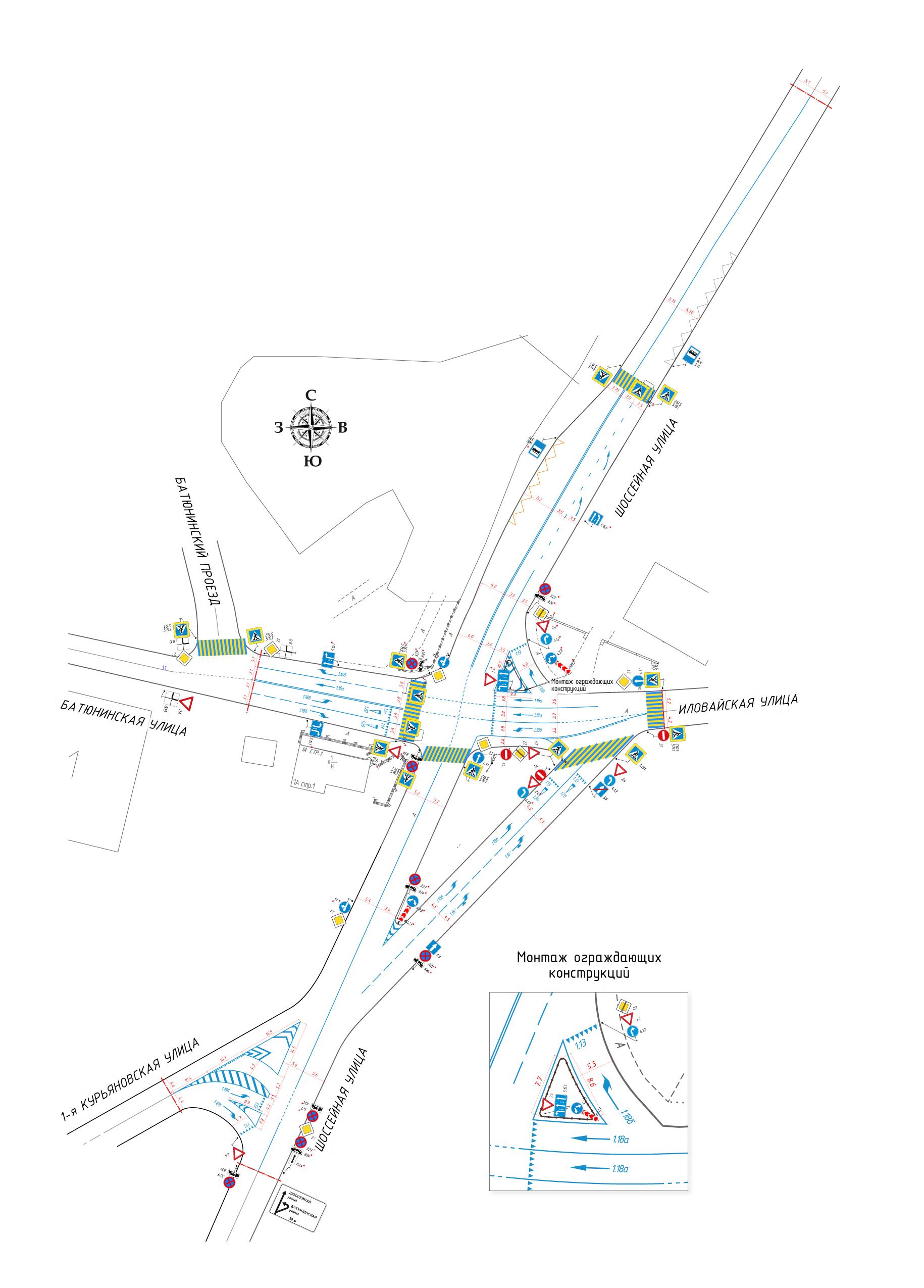 перекрытие движения на варшавском шоссе 2014 схема