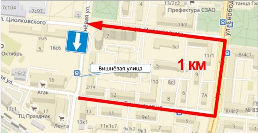 перепробег с Тушинской улицы на улицу Циолковского