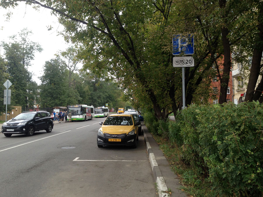 Вишневая улица автобусная остановка