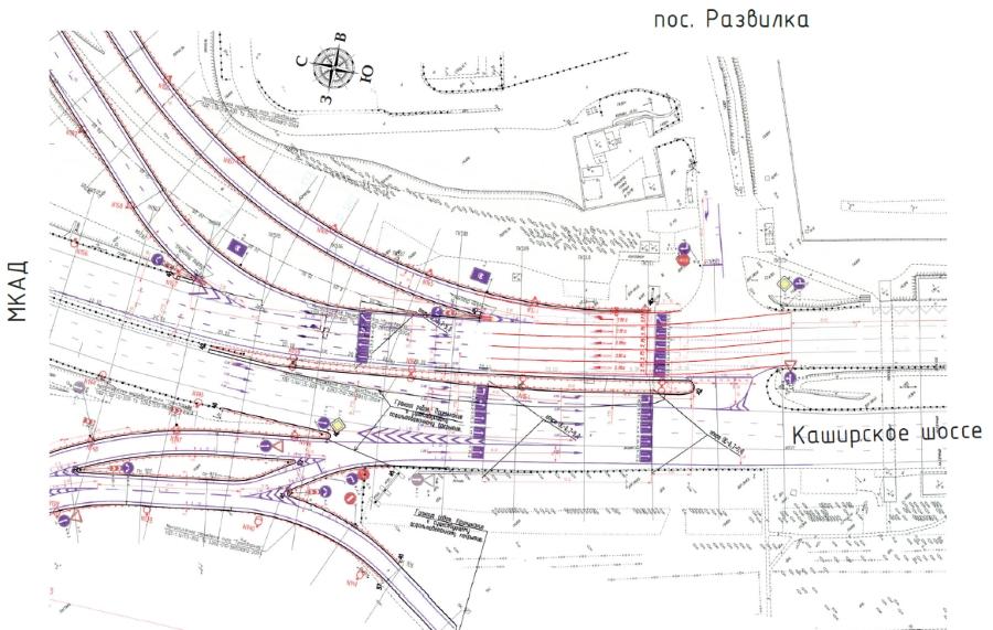 Каширское шоссе поселок Развилки