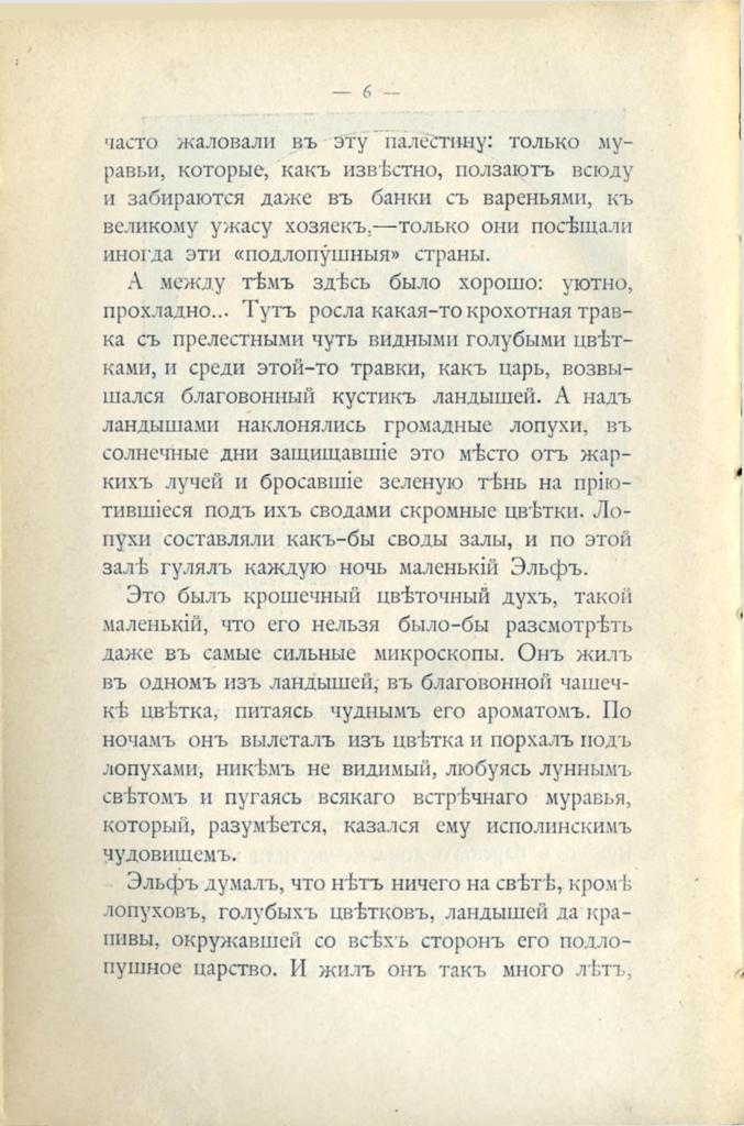 page - 0004