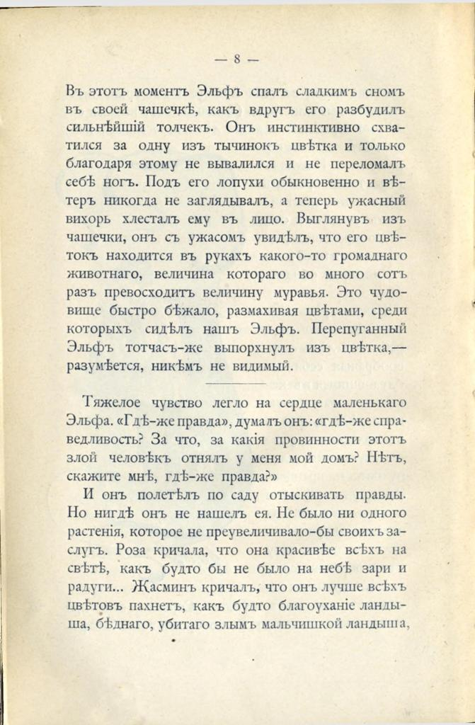 page - 0006