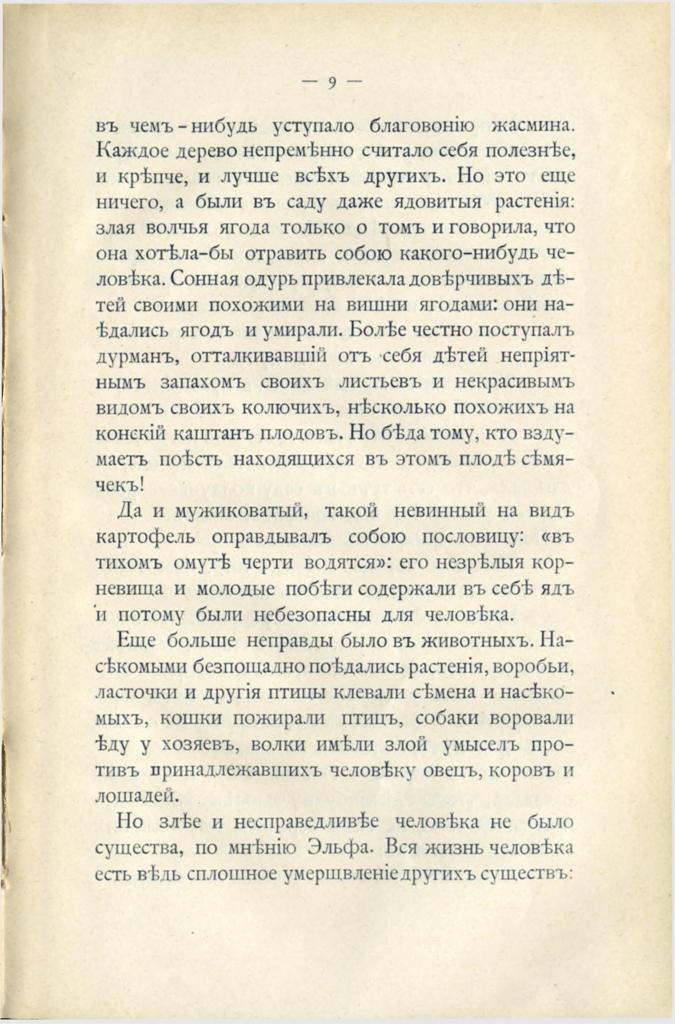 page - 0007