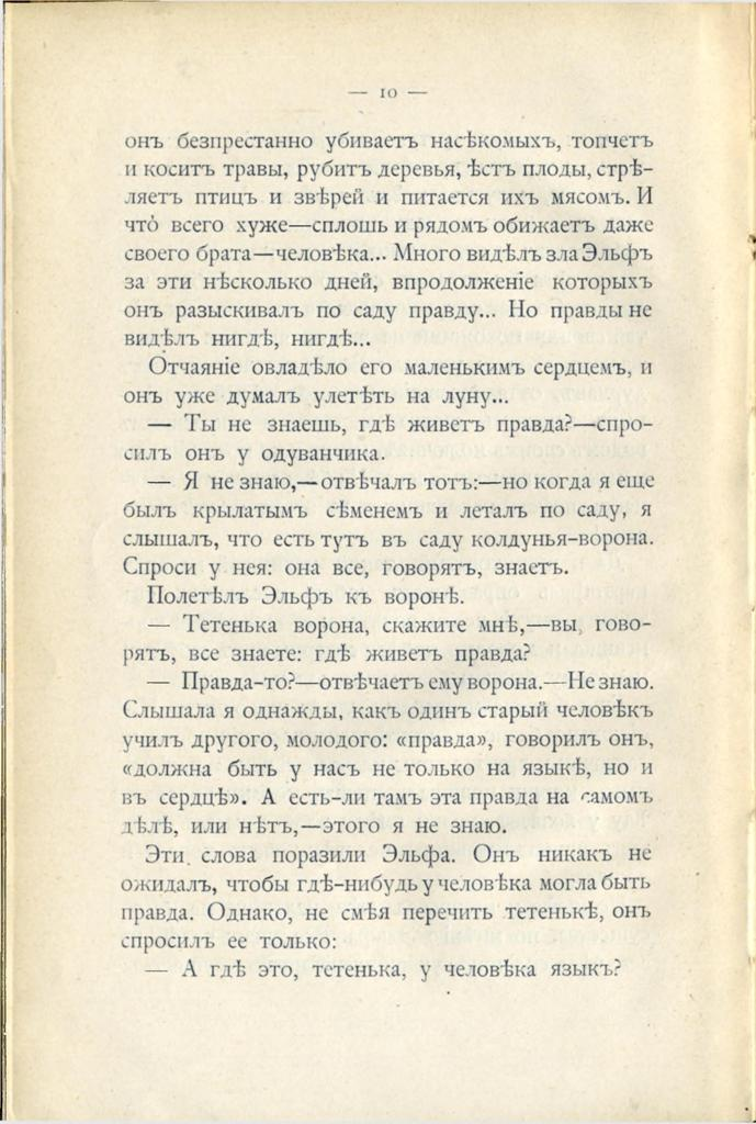 page - 0008