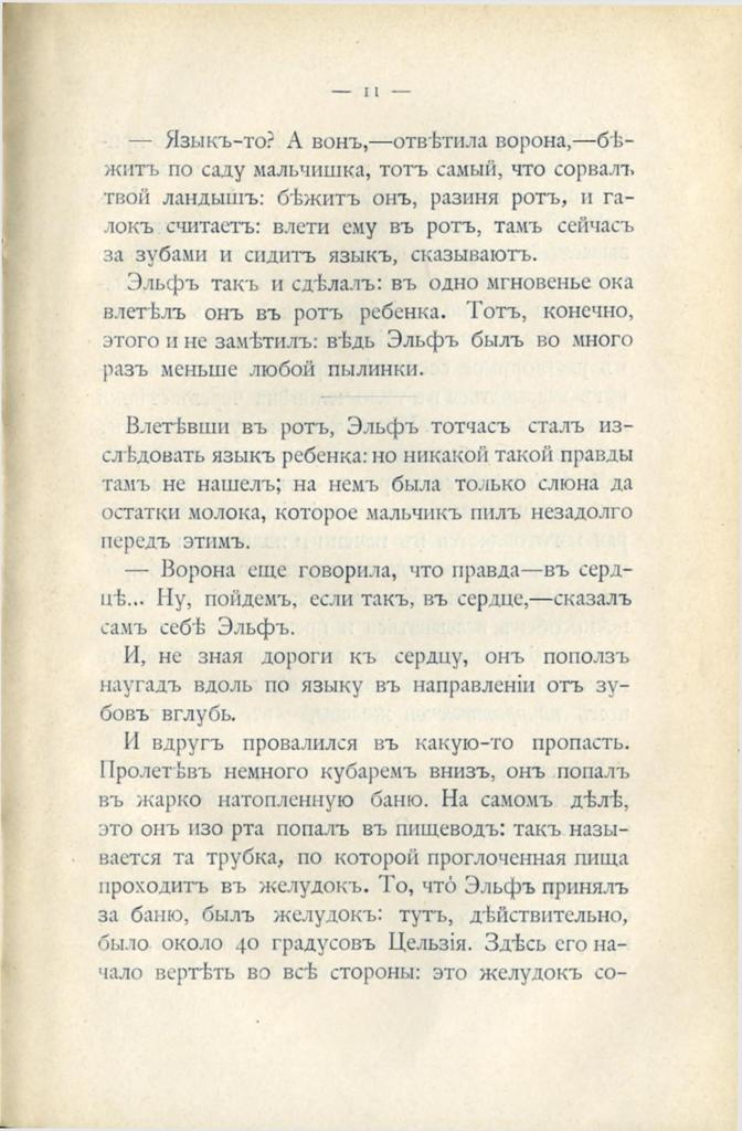 page - 0009