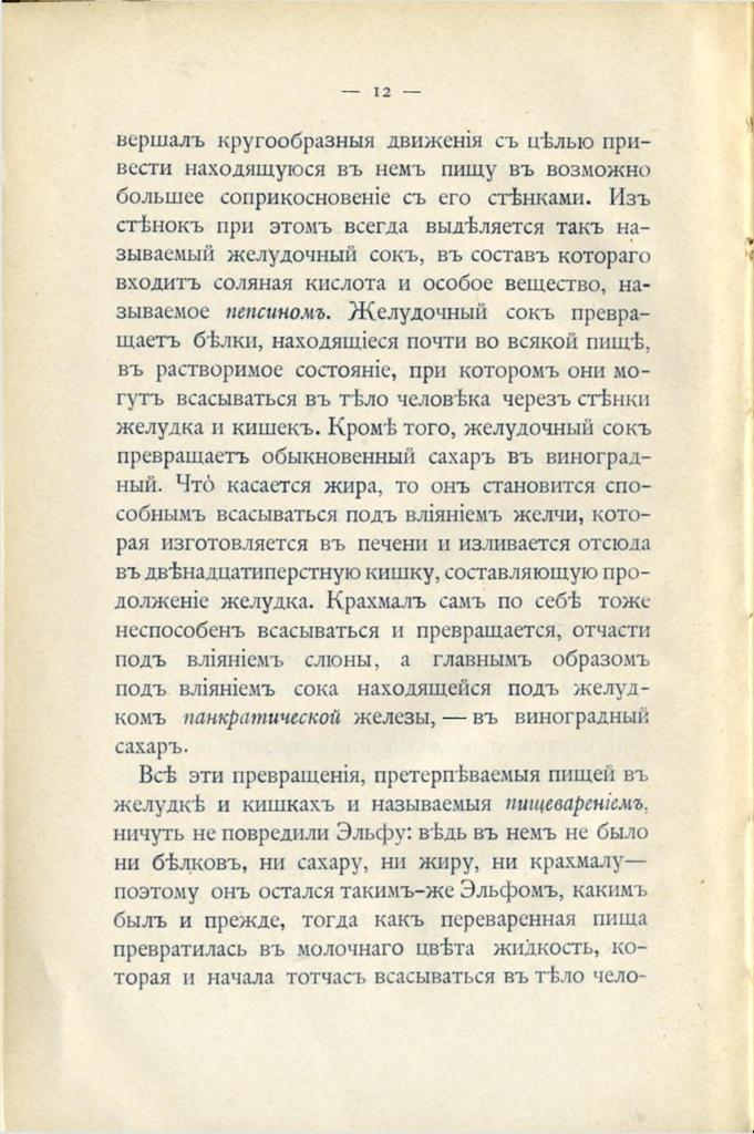 page - 0010