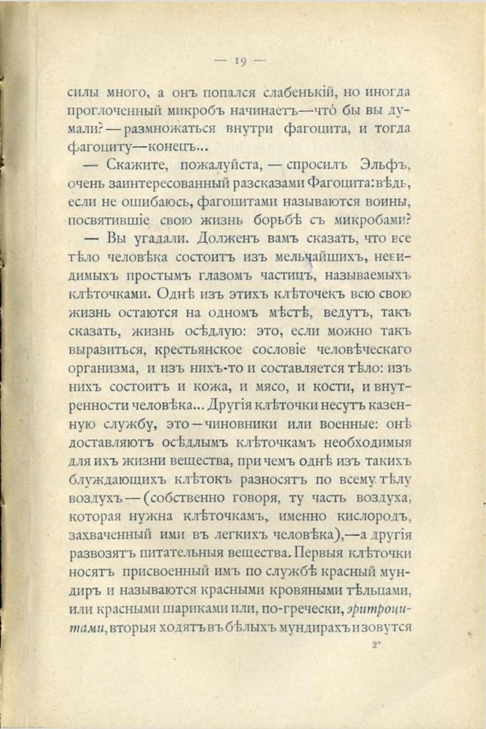 page - 0017