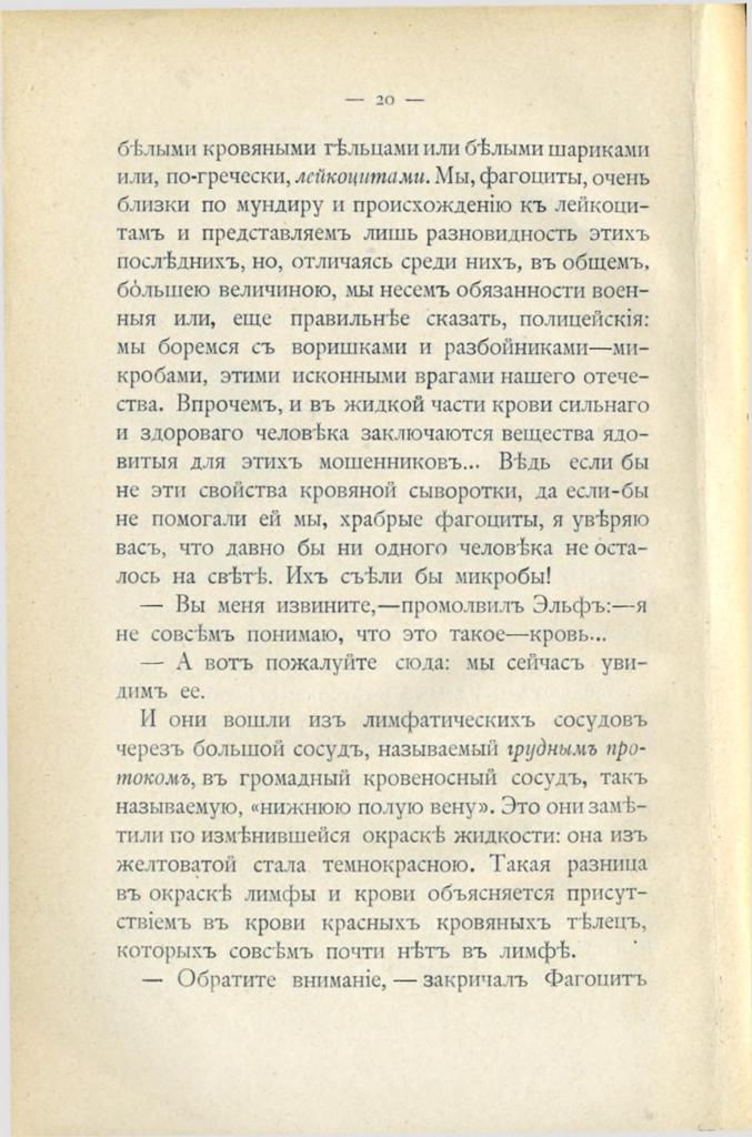 page - 0018