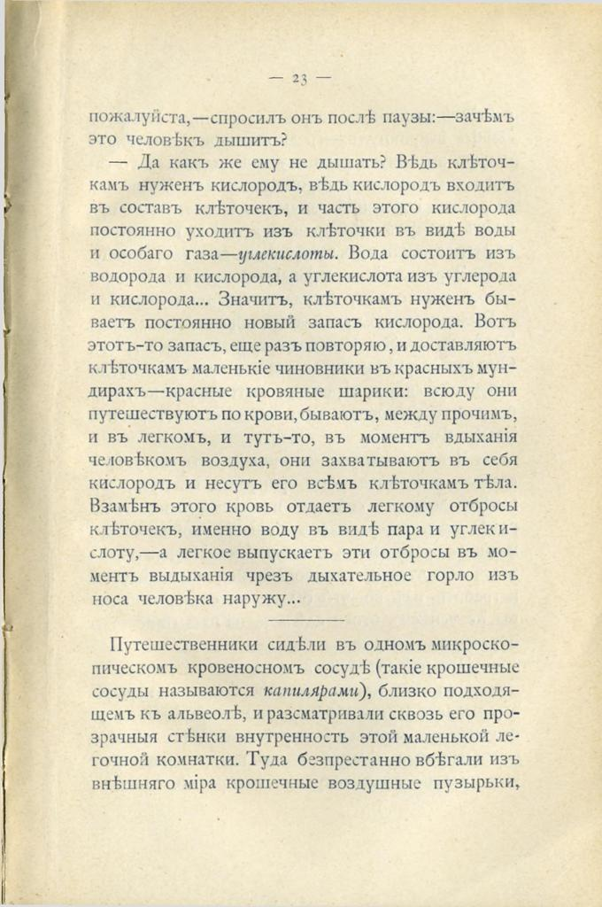 page - 0021
