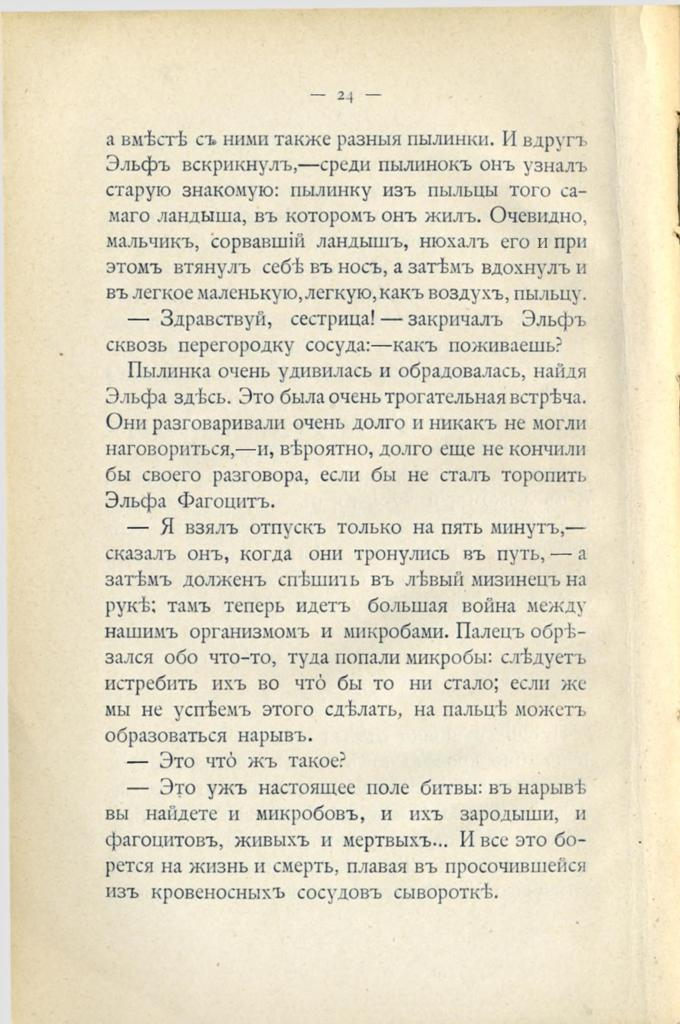 page - 0022
