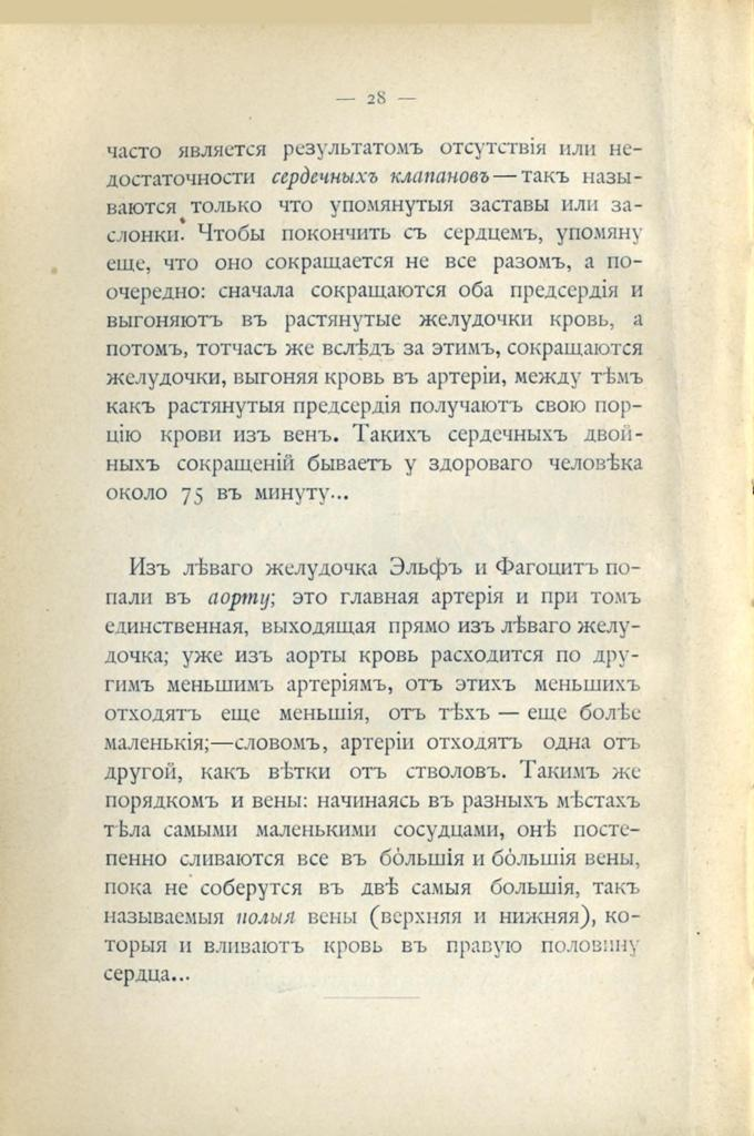 page - 0026