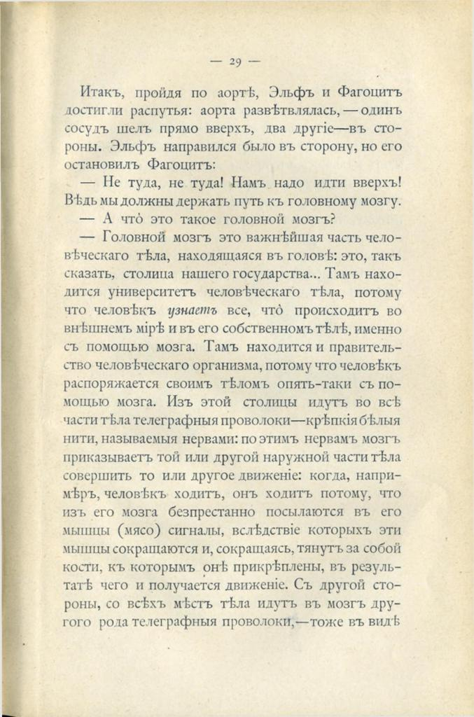 page - 0027