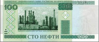 100-nefti