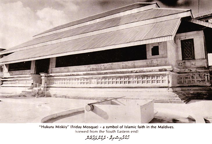 mosque_maldives_01