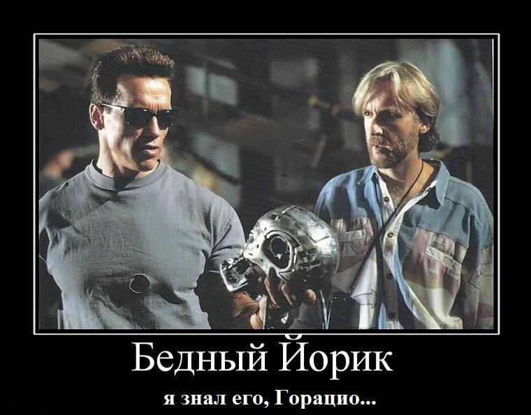 81634_bednyij-jorik