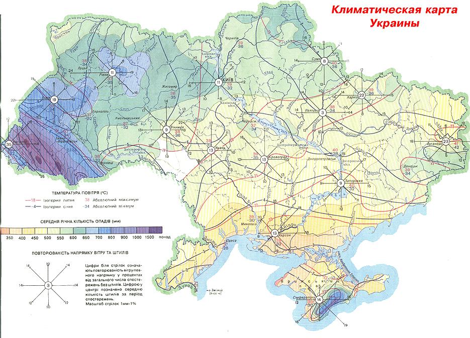 climat Ukraine
