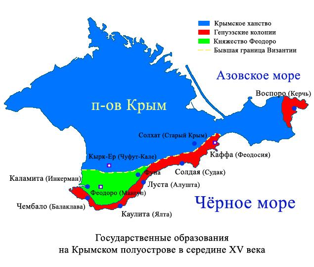 Крымский_полуостров_в_середине_XV_века