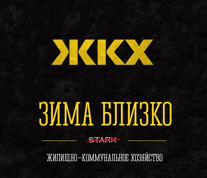 Zima668423