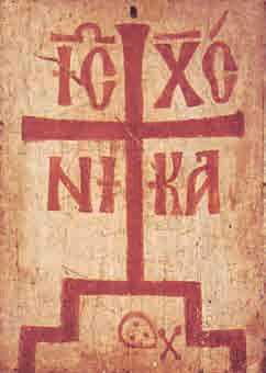 iisus-hristos-nika