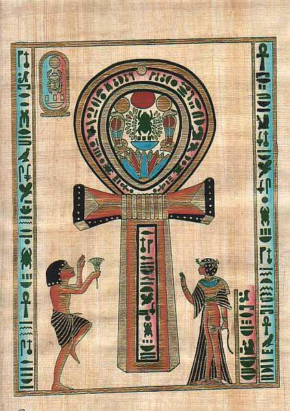 Ankh Symbol1