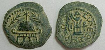 herod-coin-10215