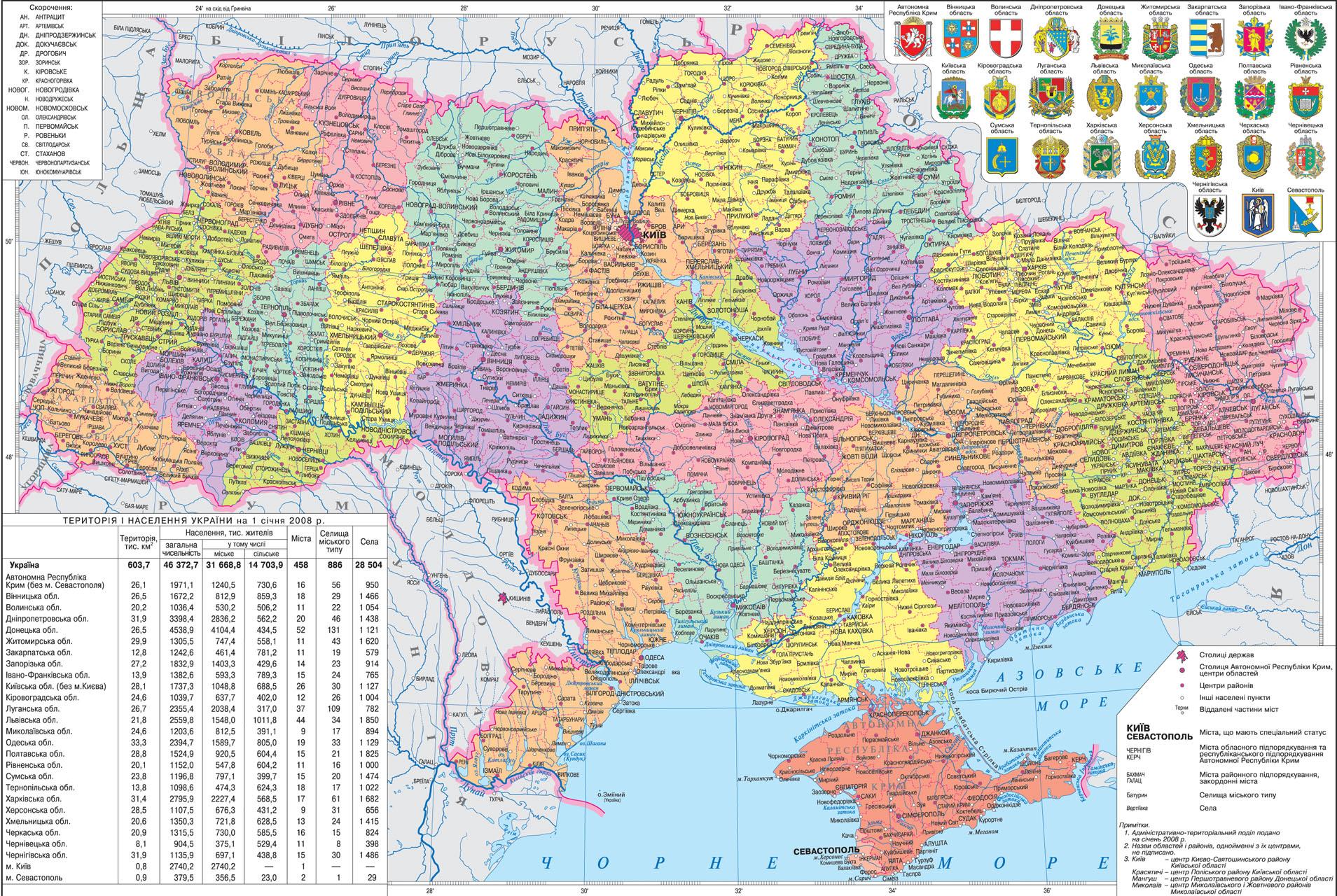 karta-ukraina