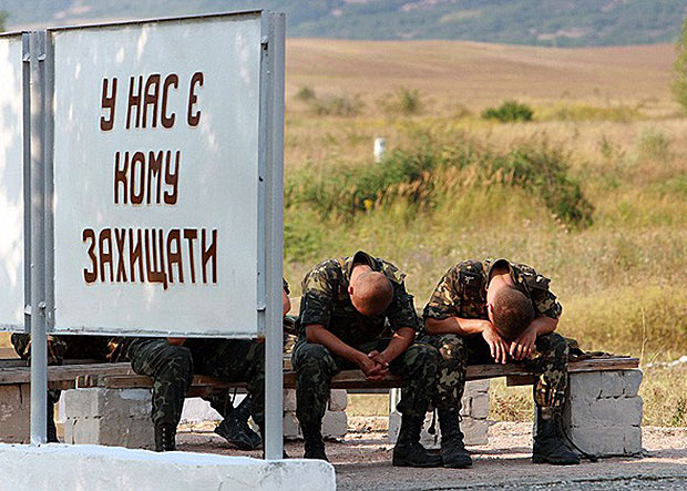 131105002_army-ukraine