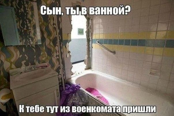 я-ватник-разное-где-то-на-Украине-мобилизация-1406583