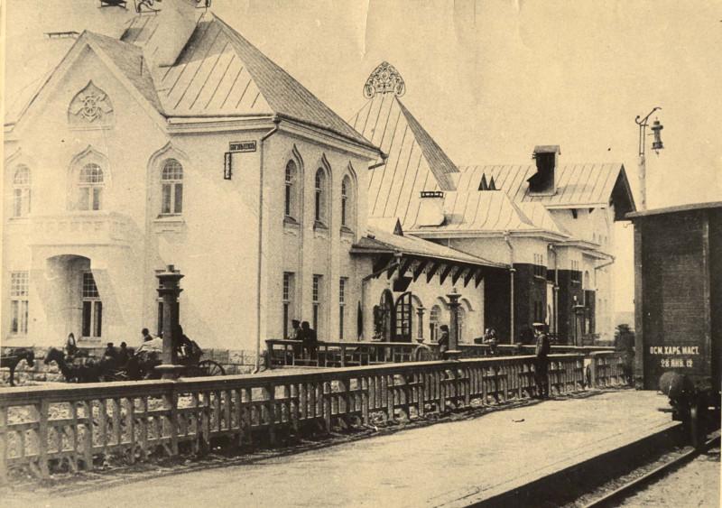 Вокзал Благовещенска.